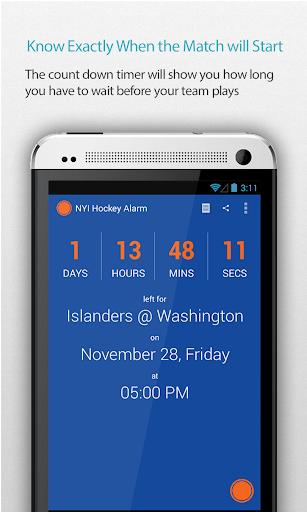 NYI Hockey Alarm