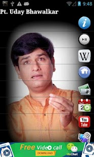 Pt. Uday Bhawalkar- screenshot thumbnail