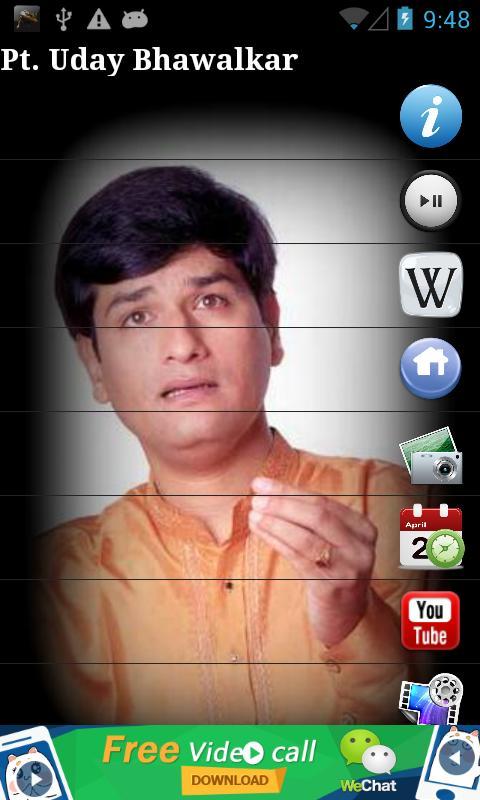 Pt. Uday Bhawalkar- screenshot