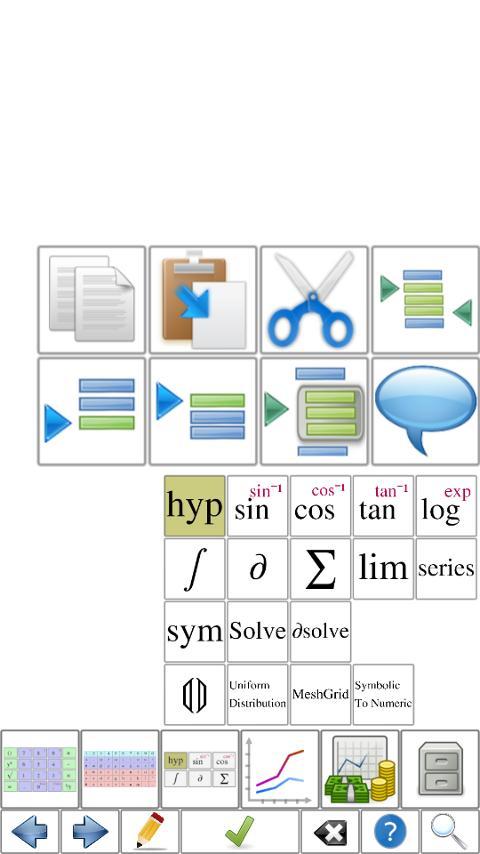 MathSys calculator shell-Alpha- screenshot
