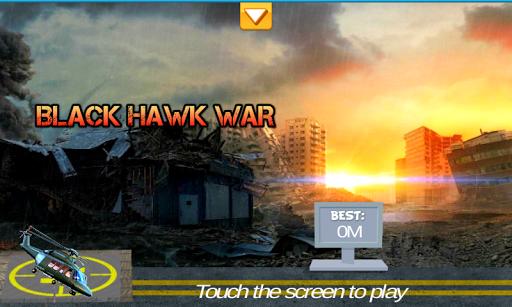 玩免費動作APP|下載黑鷹武裝直升機陸軍戰爭 app不用錢|硬是要APP