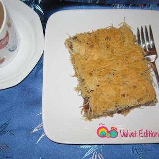 Kataif with Walnuts