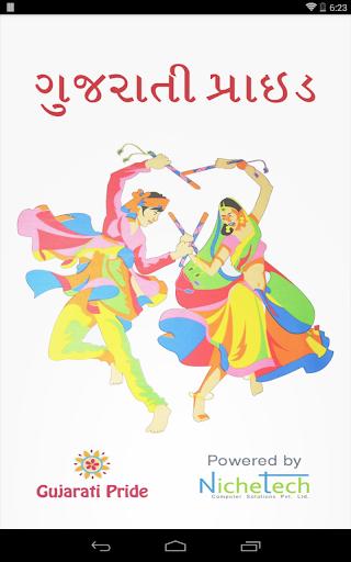 Gujarati Pride