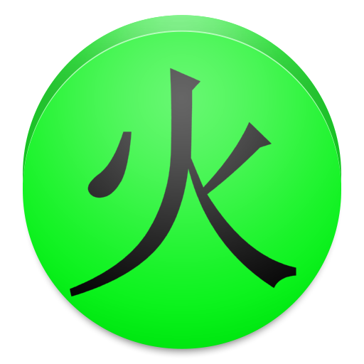 CoBa китайский 3-уровень LOGO-APP點子