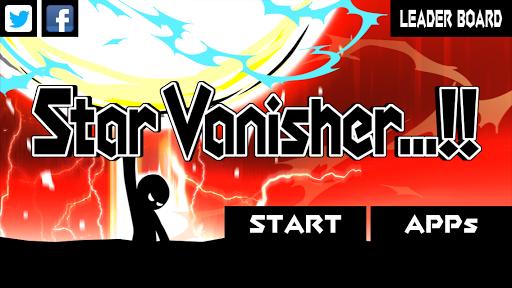 Star Vanisher... DBZ Love