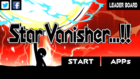 Star Vanisher...!! - screenshot thumbnail