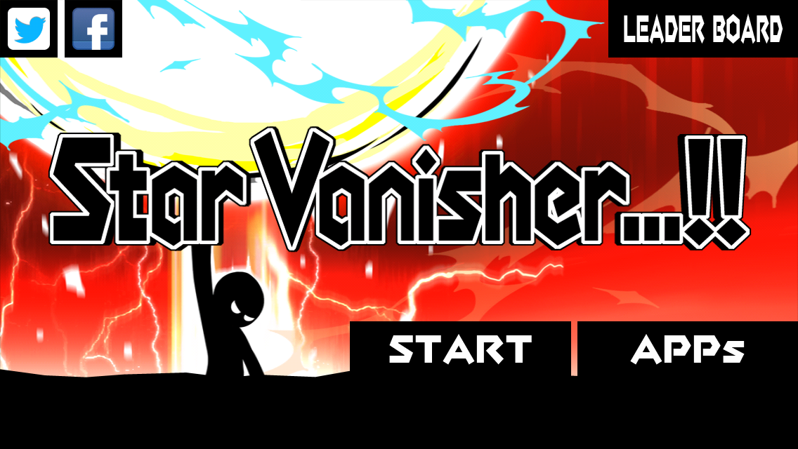 Star Vanisher...!! - screenshot