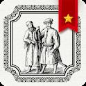 Казаки, Лев Толстой logo