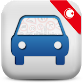 Code Route - رخصة السياقة