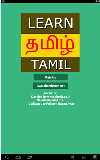 Learn Tamil Free Android App