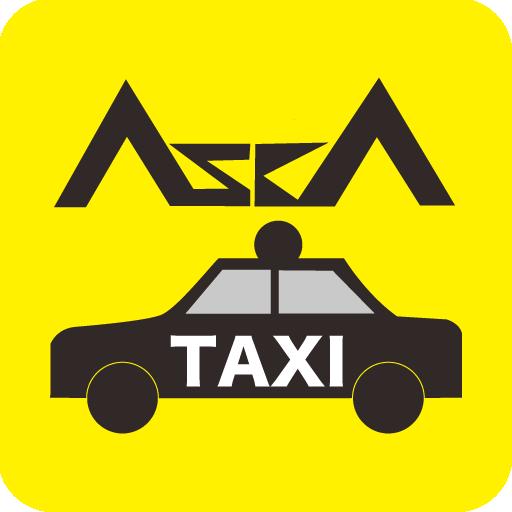 飛鳥交通タクシーコール 交通運輸 App LOGO-APP試玩