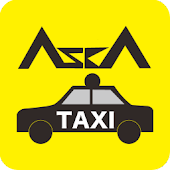 飛鳥交通タクシーコール