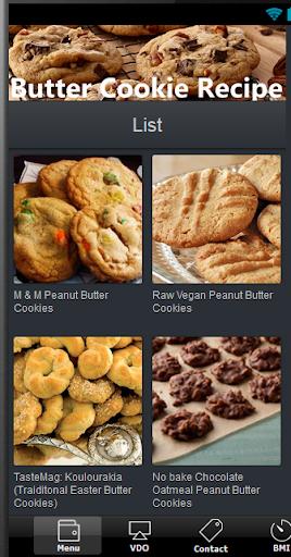 バタークッキーのレシピ