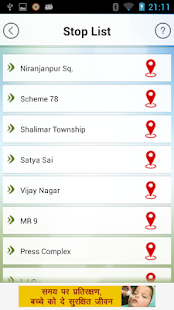 iBus Indore- screenshot thumbnail