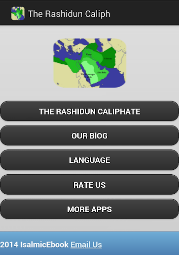 The Rashidun Caliphate