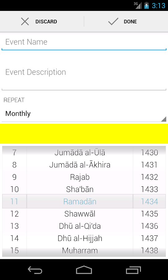 Shia Calendar - screenshot