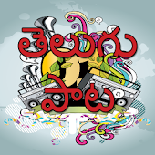Telugu Song Download Free