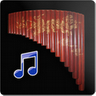 Oriental Instrument Ringtone icon