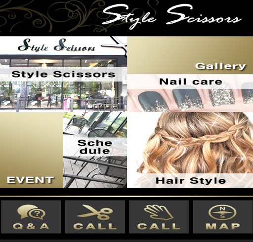스타일 시져스 Style Scissors