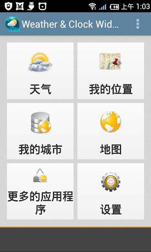 i ching tablet apps - APP試玩 - 傳說中的挨踢部門