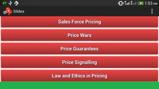 【免費教育App】Pricing-APP點子