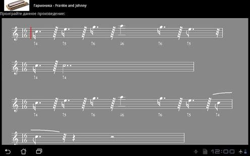 Гармоника (бесплатный выпуск)- screenshot thumbnail