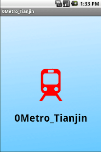 LoveMetro of Tianjin - screenshot thumbnail