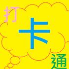 QRSBz icon