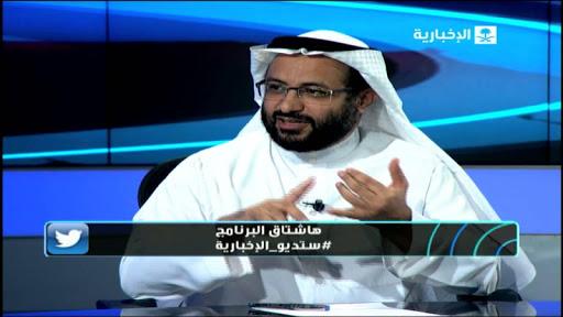 قناة الإخبارية السعودية مباشر