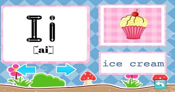 兒童學英文遊戲