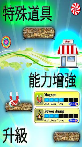 冒險必備免費app推薦|糖果跳躍大冒險—新時代線上免付費app下載|3C達人阿輝的APP
