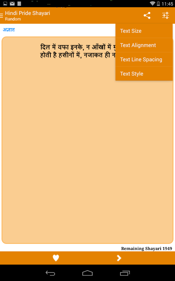 Ahmedabad incontri app