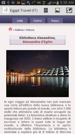 玩旅遊App|Egypt Travel (IT)免費|APP試玩