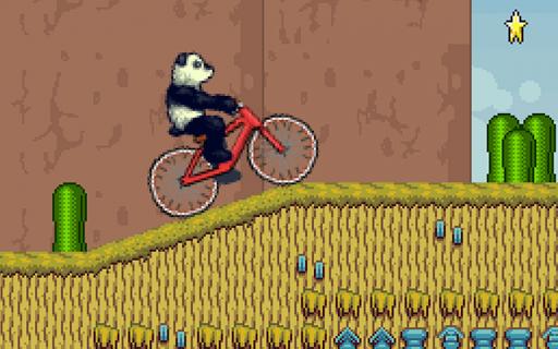 熊貓自行車運行