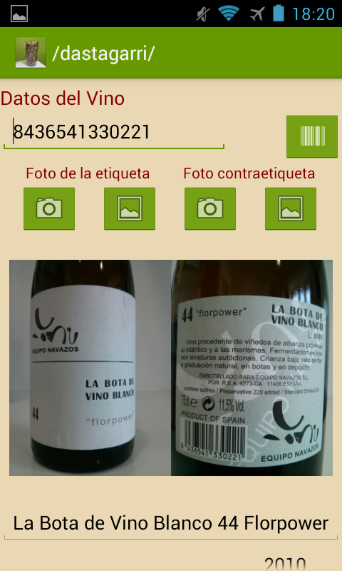 dastagarri Wine tasting notes- screenshot
