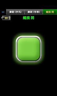 最好的登山手電筒 - 夜明燈|玩生產應用App免費|玩APPs