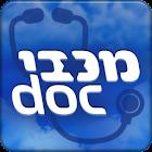 מכבי doc icon