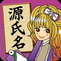 源氏名メーカー icon