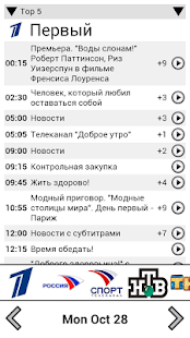 Watch ORT TV Online Live | Moskva TV Russia |