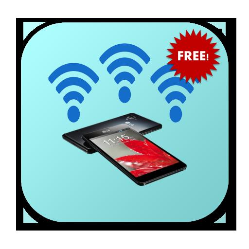 WiFi熱點的Android 通訊 App LOGO-硬是要APP