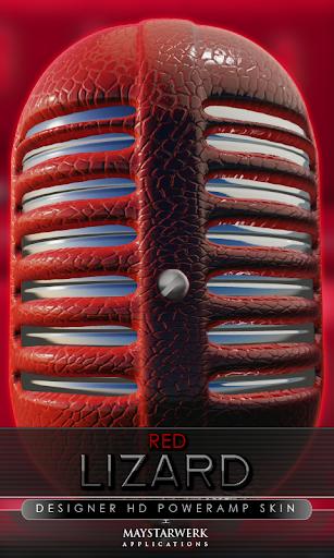 后皮肤红蜥蜴