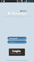 Screenshot of K-Rounge for GIGA