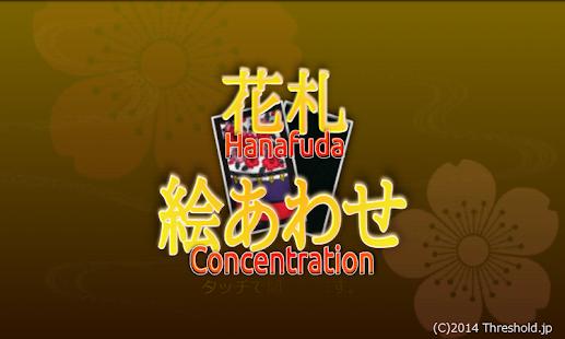 Hanafuda Concentration