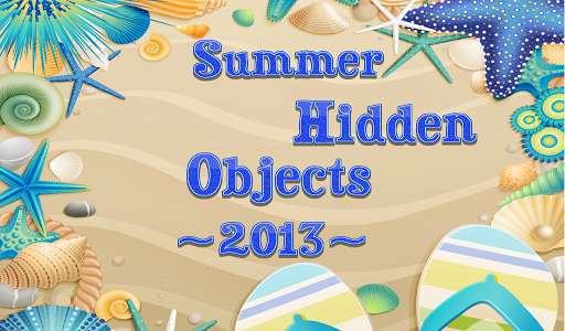 2013 Summer Hidden Objects
