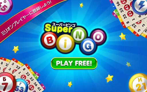 無料博奕AppのSuper Bingo HD™|記事Game