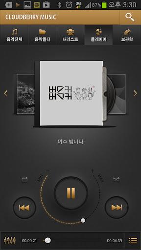 클라우드베리 음악 Cloudberry Music