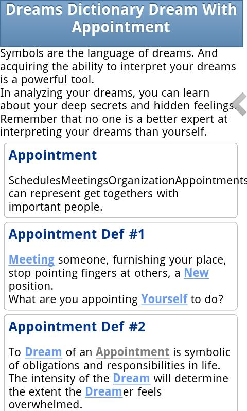 dreams dictionary - screenshot