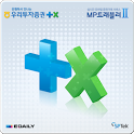 우리투자증권 티엑스(tx) MP트래블러Ⅱ icon