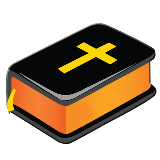 Niv Audio Bible 免費玩通訊app 阿達玩app