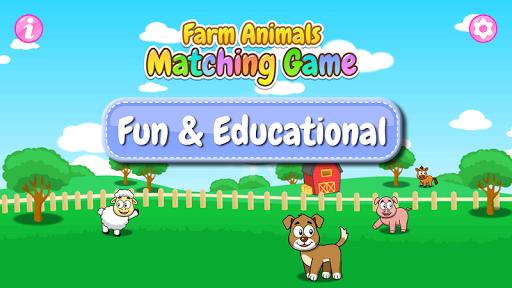 農場動物 - 配對遊戲